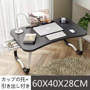 テーブル テーブル  表面 ピクニック 軽量 折り畳みテーブル 凹溝付き コタツ 手軽 省スペース パソコン台 拭きやすい