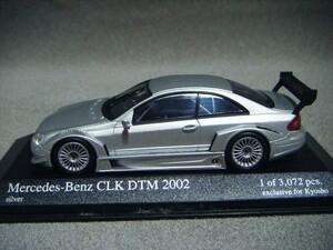 ■ 京商 MINICHAMPS『1/43 Mercedes Benz CLK Coupe DTM 2002 Silver メルセデスベンツ ダイキャストミニカー』