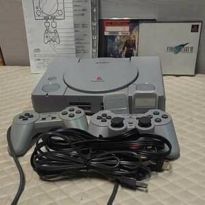 初代PlayStation、SCPH-7000 SONY PlayStation