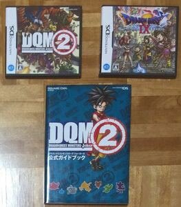 【DS】 ドラゴンクエストモンスターズ ジョーカー2 購入特典カード付