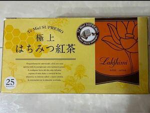 神戸 紅茶専門店 ラクシュミーの極上はちみつ紅茶