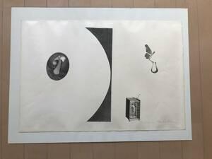 野中ユリ 木版「シュルレアリスム的被写体」 版画作品