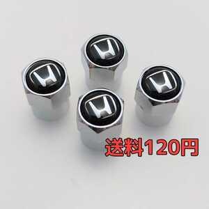 ホンダ エアーバルブキャップ エアバルブキャップ エンブレム アルミホイールに アクティ VD VH HA1 HA2 HA3 HA4 HA5 HH1 HH2 HH3 HH4