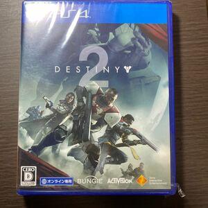 DESTINY2 PS4ソフト PS4新品です。