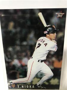 1999 262 カルビー 二岡智宏 ルーキーカード  読売ジャイアンツ プロ野球チップス