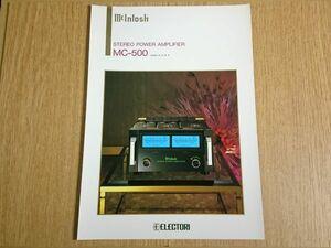 『McIntosh(マッキントッシュ)STERO POWER APLIFIER MC-500 カタログ』株式会社エレクトリ 1994年頃