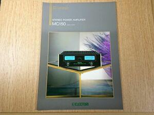 【美品】『McIntosh(マッキントッシュ) STEREO POWER AMPLIFIER MC-150 カタログ』株式会社エレクトリ 1995年頃