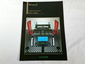【美品】『McIntosh(マッキントッシュ) POWER AMPLIFIER MC-1000 カタログ』株式会社エレクトリ 1992年頃