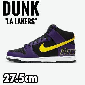 """【新品】SNKRS購入 NIKE DUNK HIGH """"LAKERS"""" Court Purple 27.5cm US9.5 ナイキ ダンク ハイ コートパープル LA レイカーズ PRM EMB LOW"""