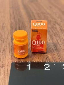 ★Quiz100(単品)★リーメント ぷちサンプル ミニチュア 食玩 ドールハウス ドラッグストア サプリメント 薬 Q10風