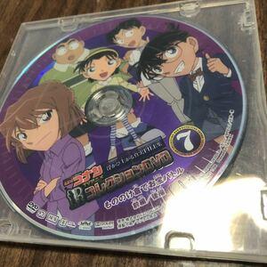 名探偵コナン TVアニメコレクションDVD 浮かび上がる真実FILE集 もののけ倉でお宝バトル
