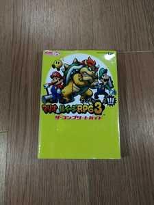 【B715】送料無料 書籍 マリオ&ルイージRPG3 ザ・コンプリートガイド ( ニンテンドーDS 攻略本 空と鈴 )