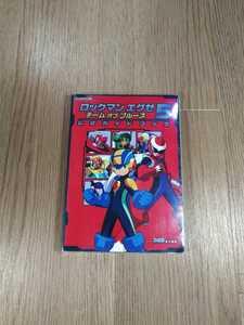 【B817】送料無料 書籍 ロックマンエグゼ5 チームオブブルース 公式ガイドブック ( GBA ゲームボーイアドバンス 攻略本 空と鈴 )