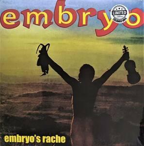 Embryo エンブリオ - Embryo's Rache 限定デジタル・リマスター再発ランダム・カラー・アナログ・レコード