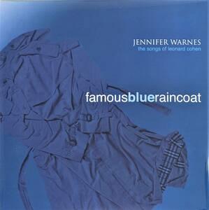 Jennifer Warnes ジェニファー・ウォーンズ - Famous Blue Raincoat (The Songs Of Leonard Cohen) 限定リマスター再発アナログ・レコード