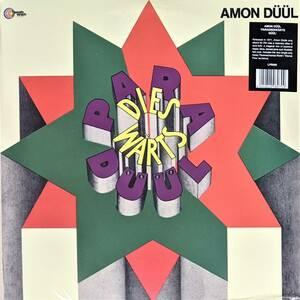 Amon Duul アモン・デュール - Paradieswarts Duul ボーナス・トラック2曲追加収録500枚限定リマスター再発アナログ・レコード