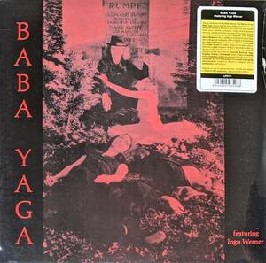 Baba Yaga バーバ・ヤーガ Featuring Ingo Werner - Baba Yaga 500枚限定リマスター再発アナログ・レコード