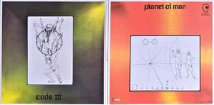 Code III Planet Of Man - Featuring Kraus Schultz クラウス・シュルツェ 500枚限定リマスター再発アナログ・レコード