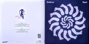 Embryo エンブリオ - Opal 限定デジタル・リマスター再発パープル・カラー・アナログ・レコード