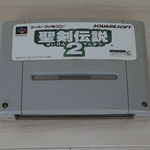 スーパーファミコンソフト 聖剣伝説2