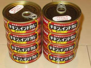 いなば チキンとインド赤カレー 115g×8缶 たっぷりトマトとバターのコク