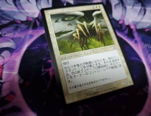 Magic: The Gathering MTG 日本語 時のらせんリマスター TSR ボーナスシート 《ちらつき鬼火/Flickerwisp》 白