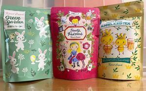 カレルチャペック紅茶店 水出し3種(グリーンガーデン・ビューティーレッドハーブ・カレルアイスティー) 計3袋 もちろんホットでも!