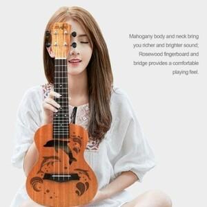 【交渉】M02447 ウクレレ本体 21インチ プロフェッショナル サペリ イルカ ギター マホガニー チューニングペグ 4弦ウッド ギフト