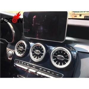 【セール】10-81 内装用品 メルセデスベンツ 新型 エアベントトリムC GLC クラス W205 X253 AMG エアコン ルーバー カーパーツ