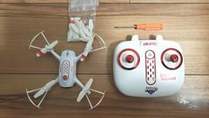 【パーツ不足】ドローン NIKKO Air Drone  Type-400W