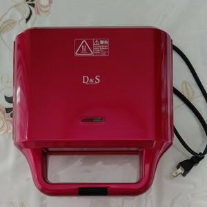 D&S DS.7710 ホットサンドメーカー