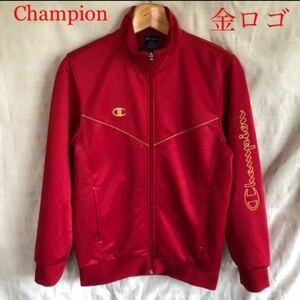 Champion チャンピオン トラックジャケット ジャージ 金ロゴ 赤 刺繍ロゴ