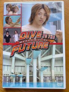 関ジャニ∞ドラマスペシャル DIVE TO THE FUTURE