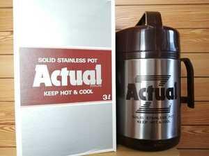 送料無料 未使用 昭和レトロ 保温 保冷 ポット 3L 水筒 保冷ボトル ステンレス 茶色 テーブルポット アイスペール ワインクーラー