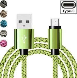 Mp4555:USBタイプCケーブル 急速充電バッテリー充電器ワイヤーコード