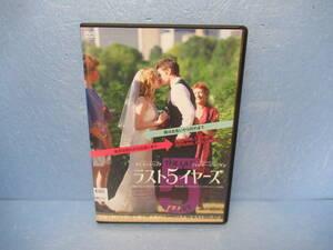 ラスト5イヤーズ [DVD]  4/29509
