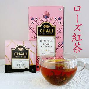 無添加 薔薇・ローズ紅茶 ティーバッグ 18包いり