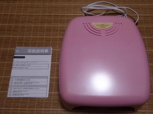 エースジェル acegel UVライト ジェルネイル用ライト 36W タイマー付き 中古美品 点灯確認済 ヤマト宅急便送料無料