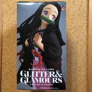 鬼滅の刃フィギュア【GLITTER&GLAMOURS】竈門禰豆子【送料無料】