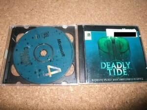 [PC][送100円~] deadly tide デッドリータイド