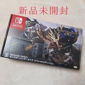 新品未開封 モンスターハンターライズ スペシャルエディション Nintendo Switch 任天堂スイッチ 美品 モンハン