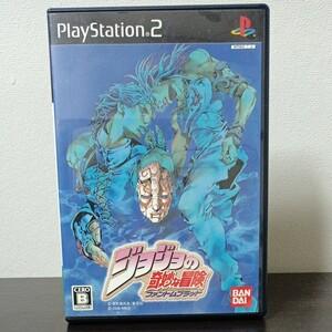 PS2 ジョジョの奇妙な冒険 ファントムブラッド