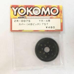 YOKOMO 48ピッチスパーギヤー75T