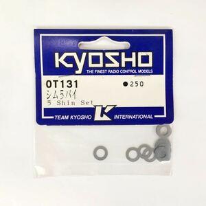 KYOSHO シム5パイ