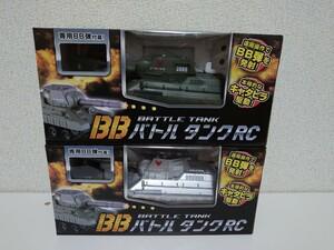 BBバトルタンク  戦車ラジコン 2つセット