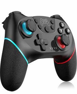 【新品】 Switchコントローラー 6軸ジャイロセンサー Bluetooth無線  TURBO連写機能付 振動