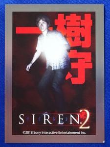 「SIREN2」(サイレン2)トレーディングカード Vol.2 一樹守(シルバー) 斎藤工 SIREN NT New Translation SIREN展 墓場の画廊 レア 銀