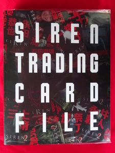 未使用・新品!!「SIREN」(サイレン)トレカバインダー トレーディングカード SIREN2 NT New Translation SCEI SONY SIREN展 墓場の画廊