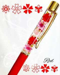 ●送料無料●ハーバリウム ボールペン 花材たっぷり レッド 可愛い 赤 ハンドメイド フラワー プレゼント プチギフト 完成品