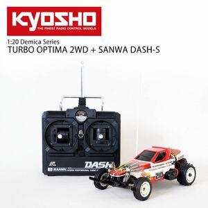 【希少】京商 1/20デミカ ターボオプティマ2WD + サンワ ダッシュS
